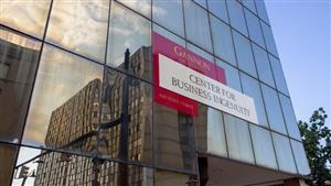 Gannon Center For Business Ingenuity