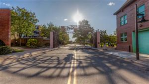Gannon University's iconic Erie campus arch.